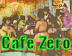 image: Art button - Link to Cafe Zero